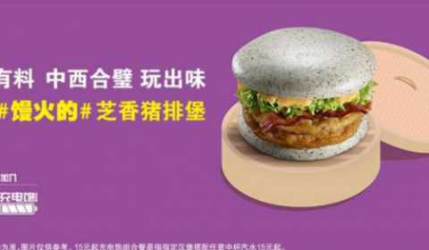McDonald's grey burger is freaking people out2